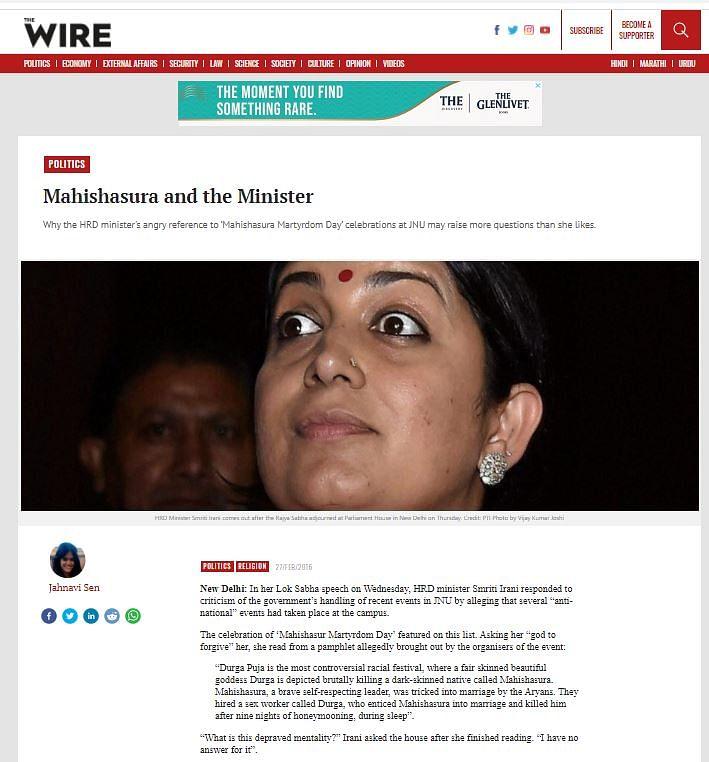 No, The Wire Didn't Publish an Excerpt Against Goddess Durga