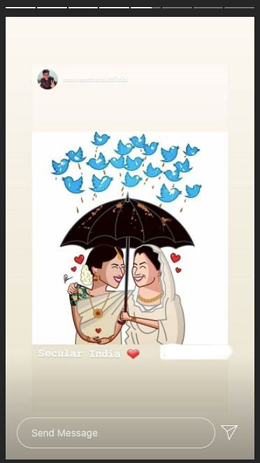 One of the artworks created in reaction to the hate the Tanishq ad generated on Twitter.