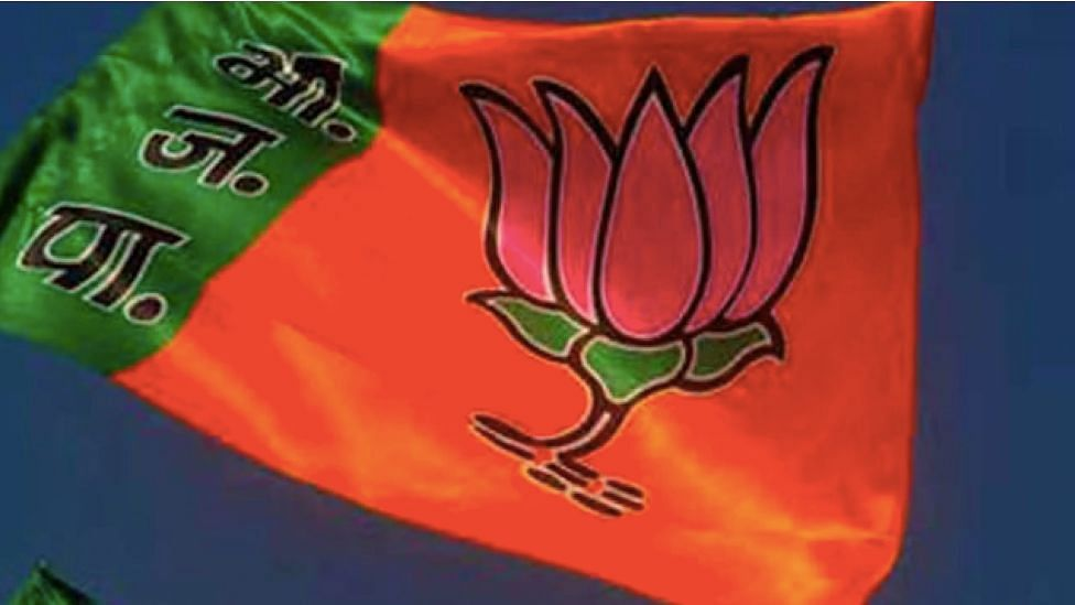 BJP Announces Candidates for UP, Uttarakhand Rajya Sabha Polls