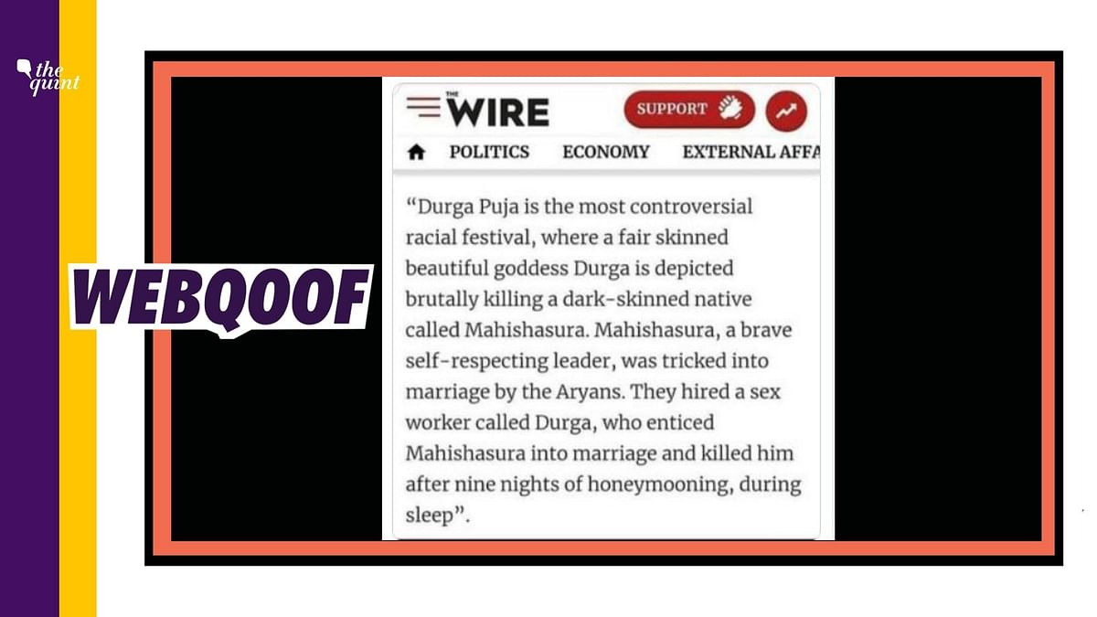 No, The Wire Didn't Publish an Excerpt Against Goddess Durga