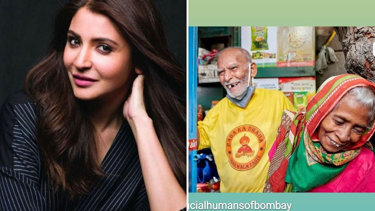 Anushka Sharma is all praise for Baba Ka Dhaba couple.