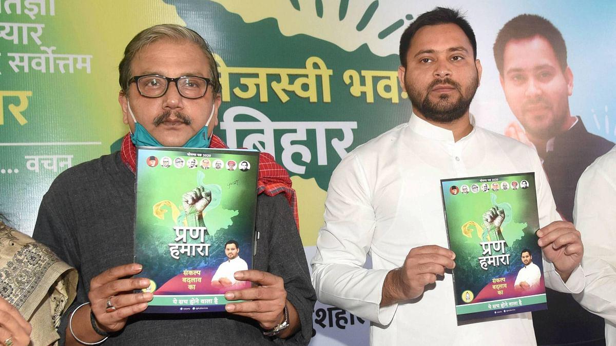 10 L Jobs if Party Returns to Power: RJD in Bihar Polls Manifesto