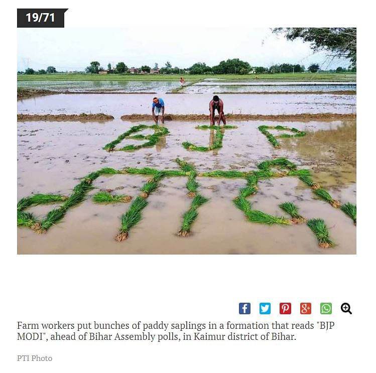 BJP Leader Shares Old  Bihar Image as WB Farmers Supporting  Modi