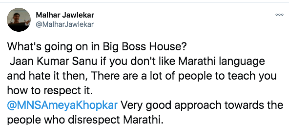 Colors Apologises for Jaan's 'Marathi' Remark in Bigg Boss Episode