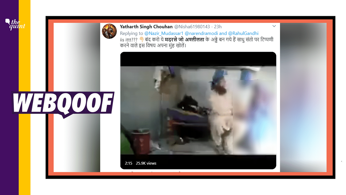 Video of Teacher Harassing Minor Girl Is from Pakistan Not India
