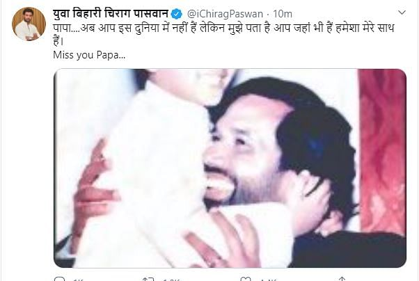Ram Vilas Paswan's Demise is a Personal Loss, Tweets PM Modi