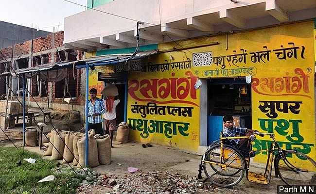 The fodder shop that replaced the liquor store in Sasaram. About 150 women from villages around it had forcefully shut it down in 2013 because men would come home drunk and beat their wives.