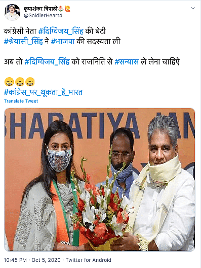 Social media users falsely claimed that shooter Shreyasi Singh is the daughter of Congress leader Digvijaya Singh.