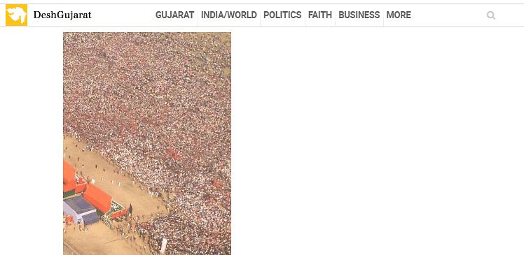Old Image Falsely Shared as Yogi Adityanath's Recent Bihar Rally