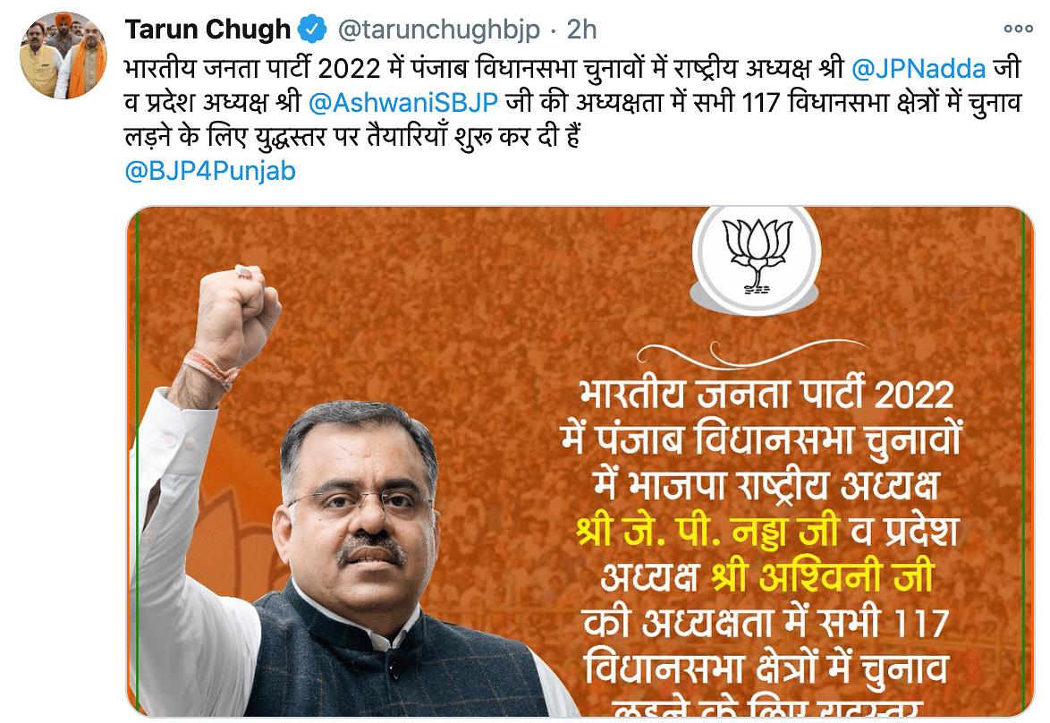 BJP Party General Secretary Tarun Chugh