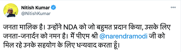 Public is Our Master: Nitish Thanks Voters, Modi as NDA Wins Bihar