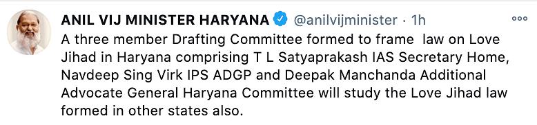 Haryana HM Minister Anil Vij