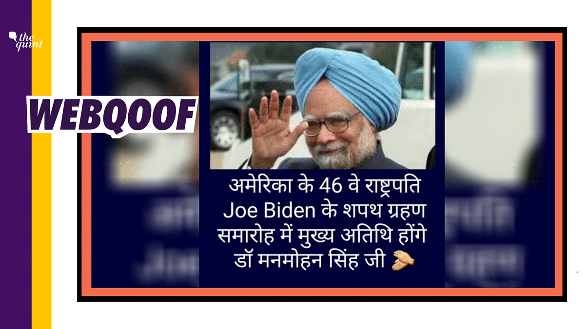 Manmohan Singh Invited as Chief Guest to Biden's Swearing-in? No!