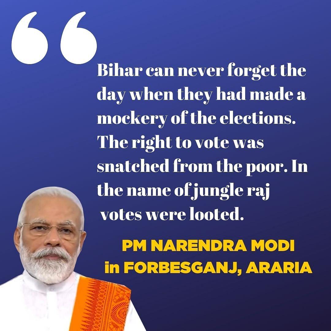 Bihar Can't Forget 'Jungle Raj', NDA to be Re-Elected: PM Modi