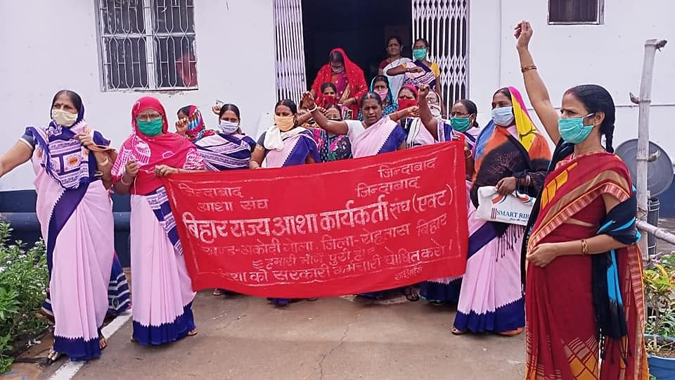 The CPI(ML) has supported several protests such as the agitation by ASHA workers