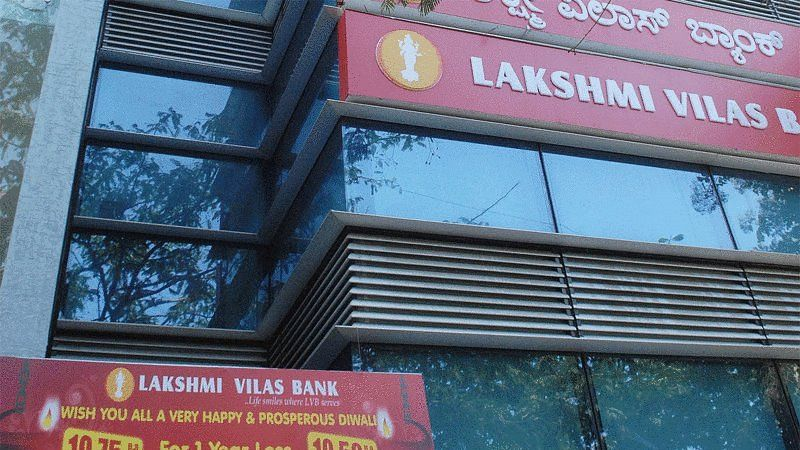 The Reserve Bank of India on Tuesday, 17 November, placed Lakshmi Vilas Bank under moratorium.