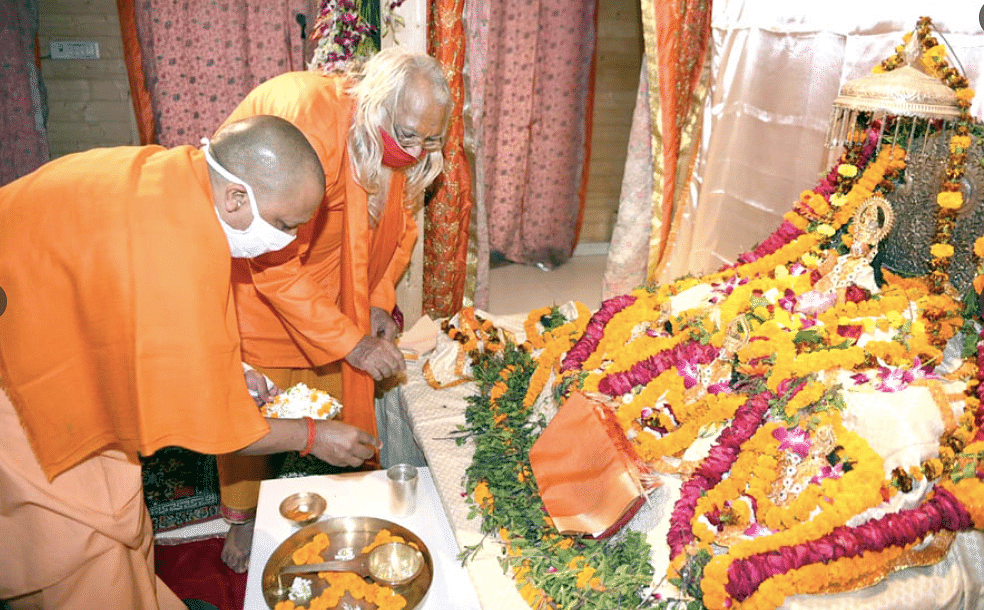 CM Adiyanath, also according to IANS, performed the 'Rajtilak' (anointment) of Lord Ram.