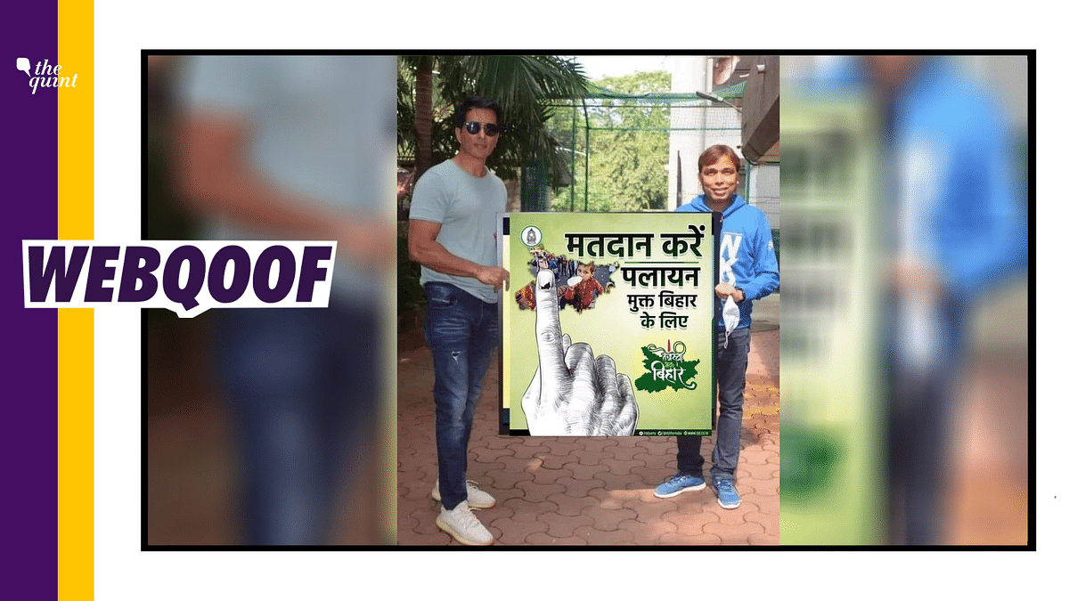 An image of Sonu Sood has been morphed to falsely claim that he asked people to vote for Tejashwi Yadav in the Bihar elections.