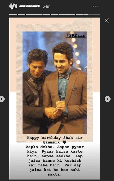 Keep Soaring: Madhuri, Kareena, Ayushmann Wish SRK on His B'Day