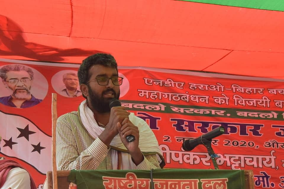 AISA National President N Sai Balaji has been actively campaigning in the Bihar elections