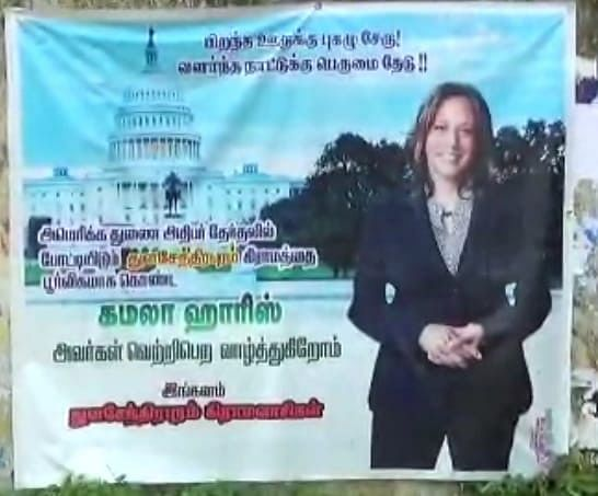 Posters of Kamala Harris as the pride of Thulasendrapuram can be found all over the village.