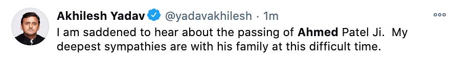 Akhilesh Yadav reacts to Ahmed Patel passing away
