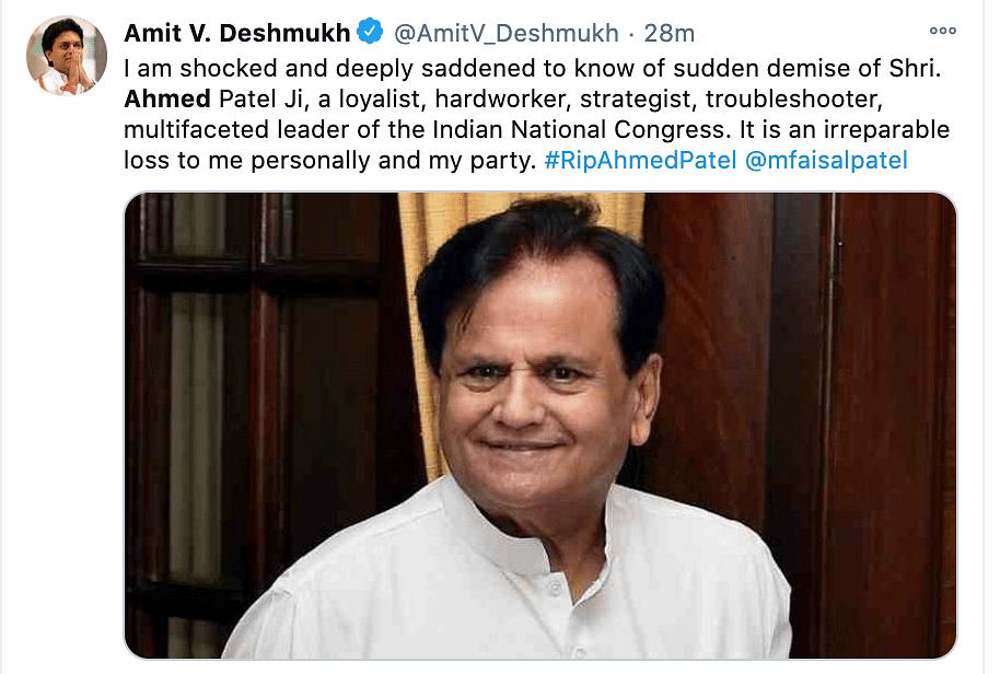 Amit Deshmukh reacts to Ahmed Patel passing away