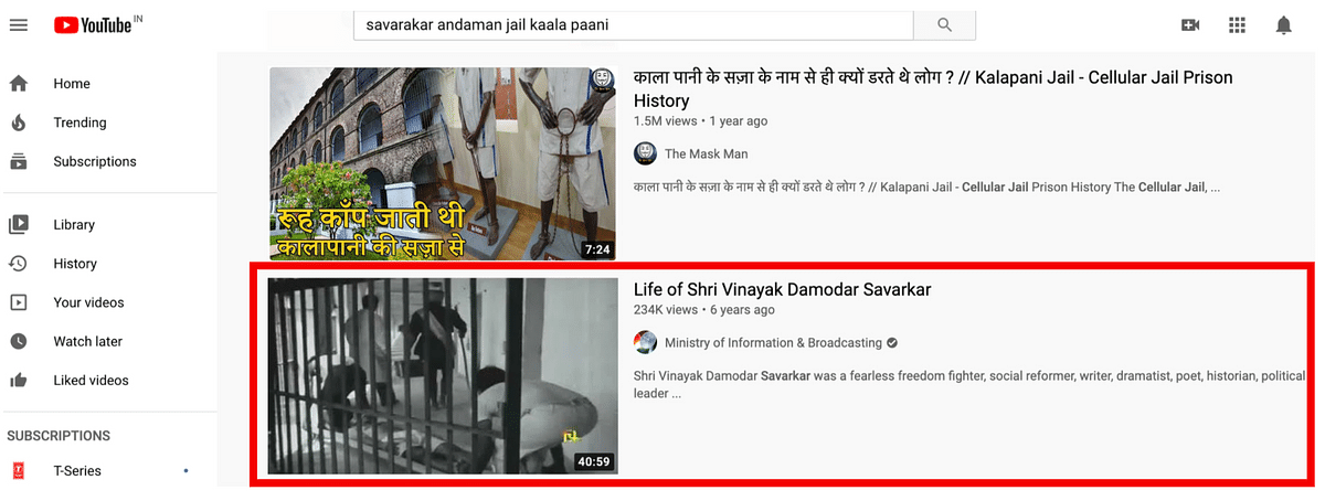Visuals From 1983 Film Used to Show Actual Veer Savarkar in Jail