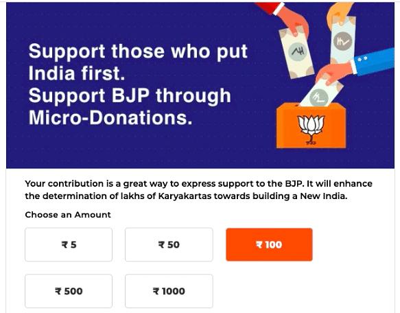 Screenshot of the BJP donation advertisement.