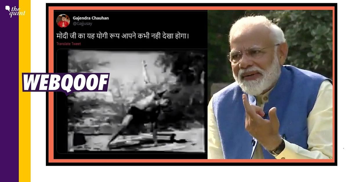 Clip of BKS Iyenger From 1938 Viral as 'PM Modi Practicing Yoga'