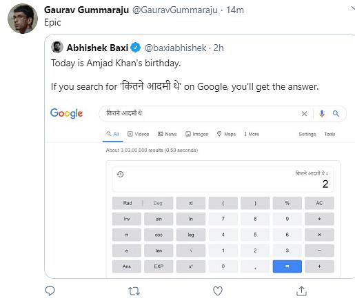 Google Pays Tribute to Amjad Khan's Gabbar With 'Kitne Aadmi The?'