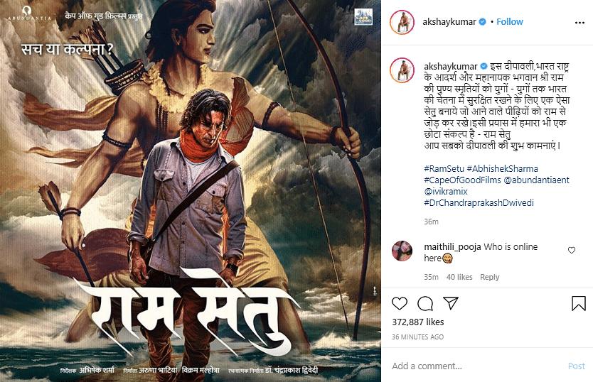 Akshay Kumar Shares First Look of New Film 'Ram Setu' on Diwali