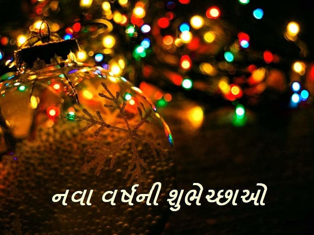 Happy Gujarati New Year greeting image in Gujarati