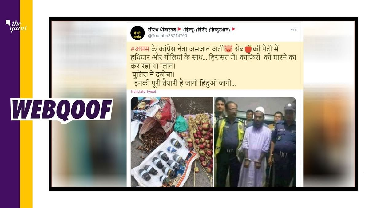 The images are from 2018 and could be traced back to Srinagar and Bangladesh.