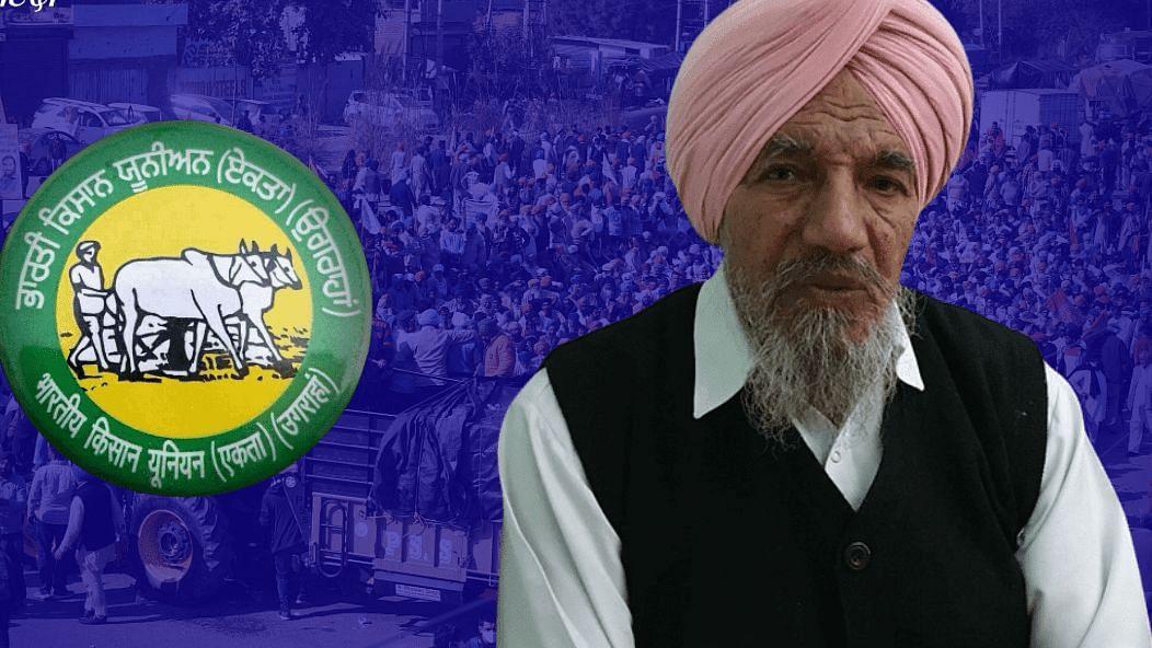 File image of Joginder Singh Ugrahan.