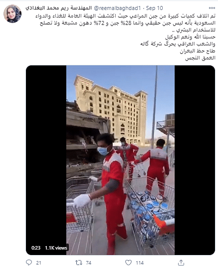 Video From Saudi Arabia Shared As Kuwait Dumping French Products