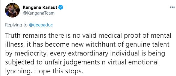 Kangana on Mental Health Always Makes Us Go 'Judgmental Hai Kya?'