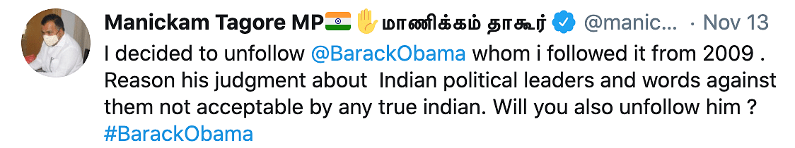 Lok Sabha MP Manickam Tagore