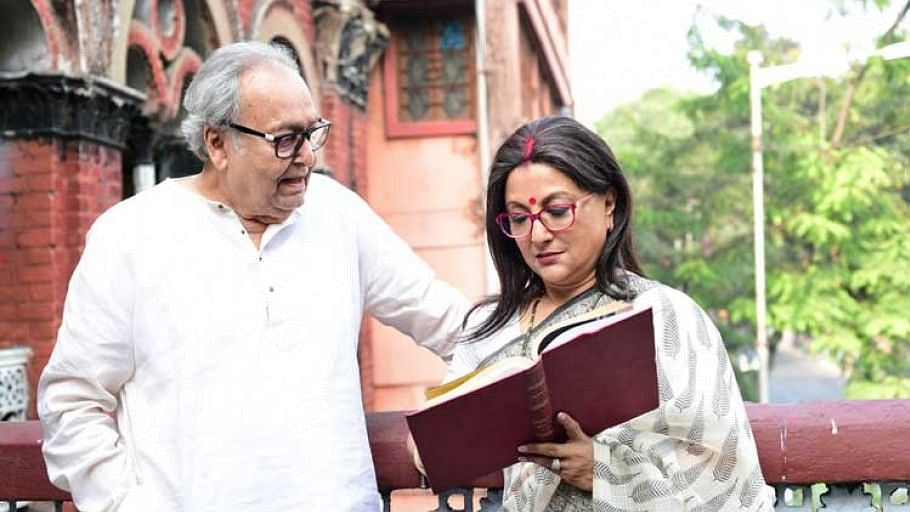Soumitra Chatterjee and Aparna Sen.