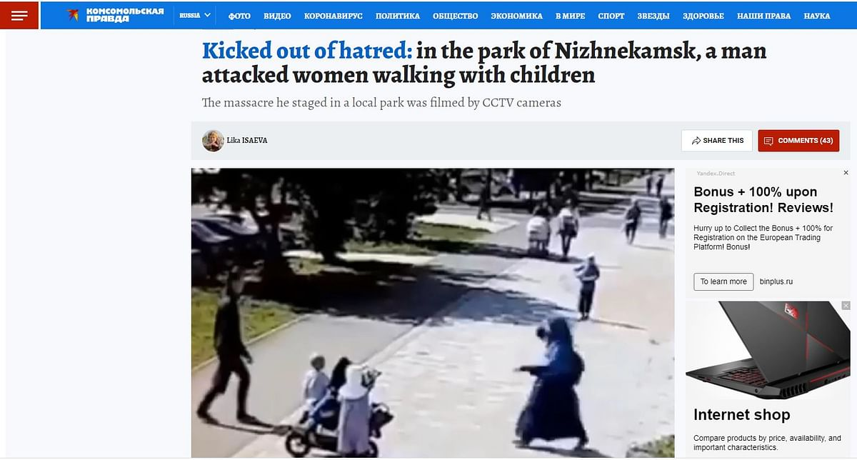 Muslim Woman Attacked in France? No, Video is From Tatarstan