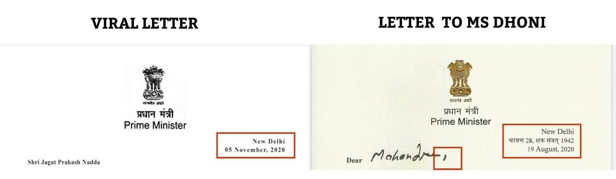 Fake Viral Letter  Says Modi  Chose Giriraj Singh As Bihar CM