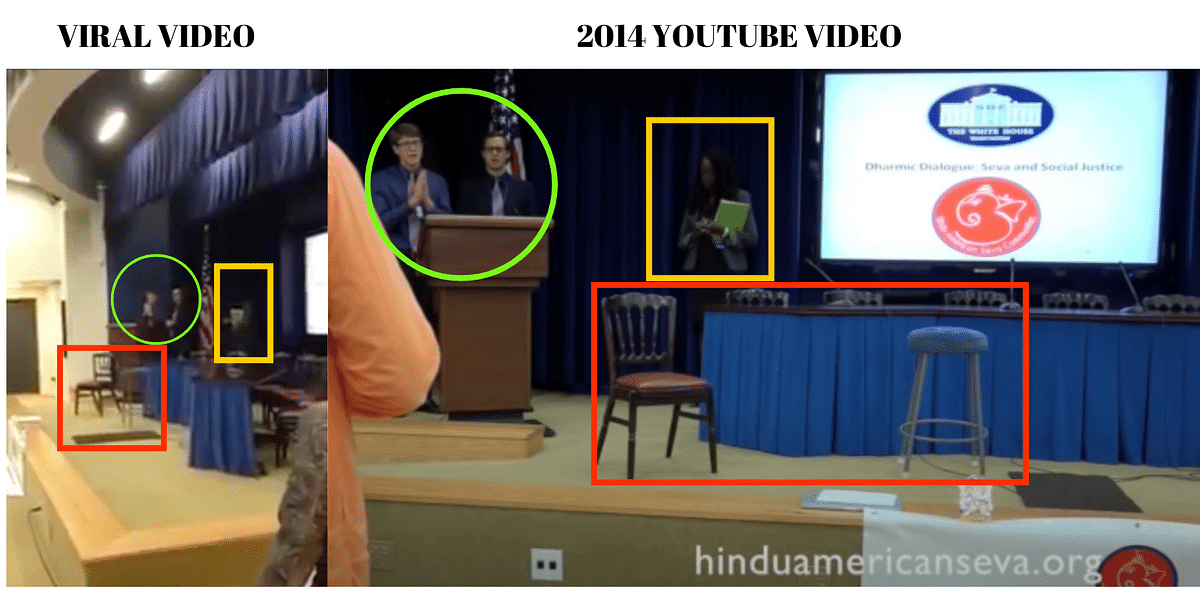 Left: Viral video. Right: YouTube video uploaded in 2014.