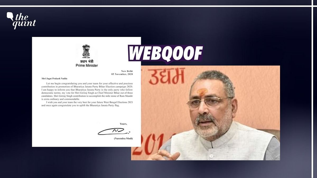 Fake Viral Letter  Says Modi  Chose Giriraj Singh As Bihar CM