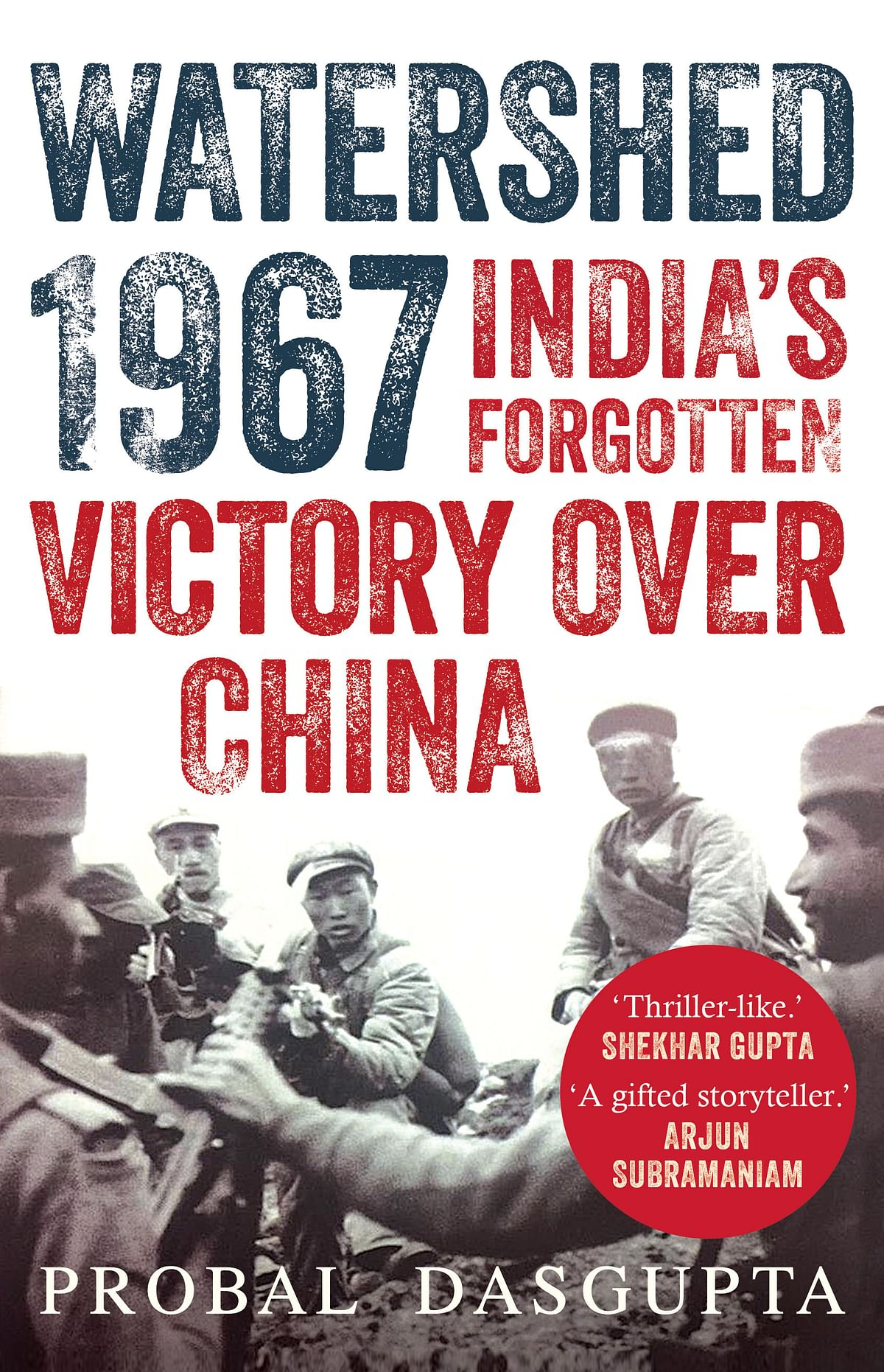 Image of Probal DasGupta's new book's cover, published by Juggernaut.