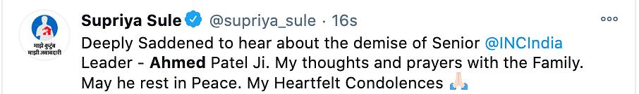 Supriya Sule reacts to Ahmed Patel passing away