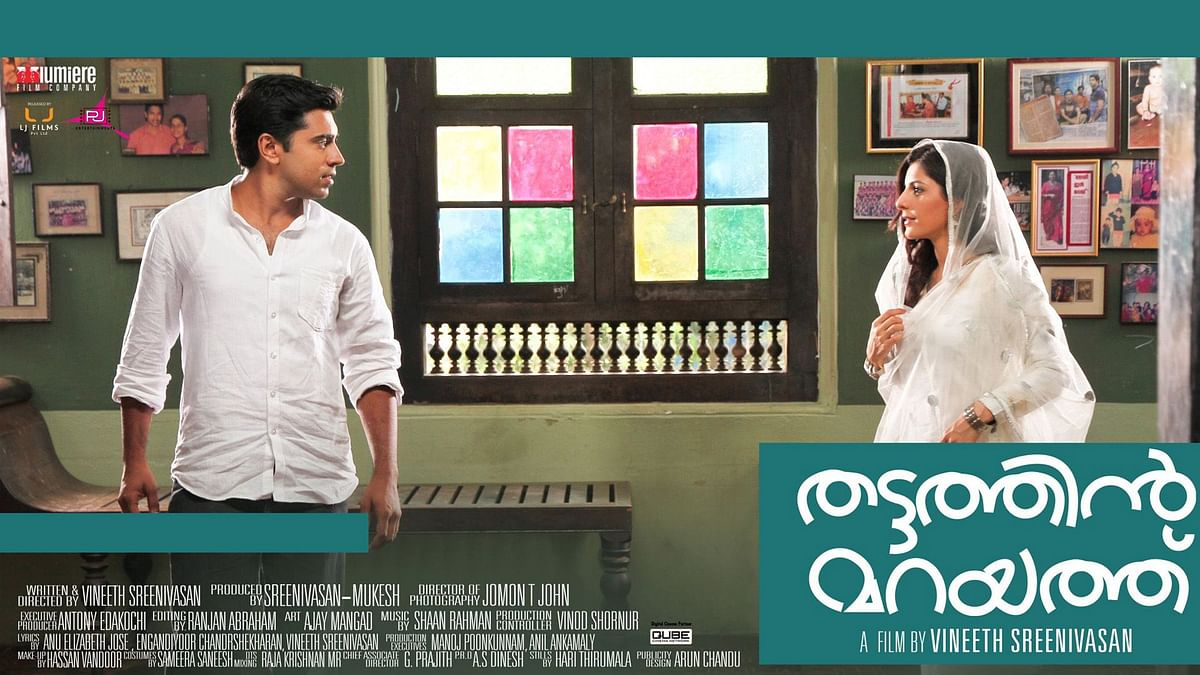 A poster of <i>Thattathin Marayathu, </i>which depicted the love story between a Nair boy and a Muslim girl.&nbsp;
