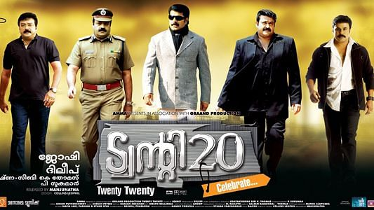 A poster of <i>Twenty:20.</i>