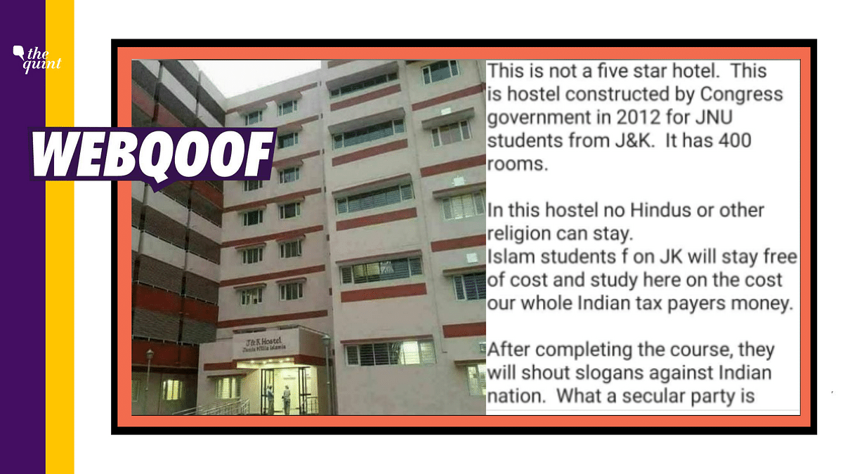 JNU & Jamia Give Free Accommodation to J&K Muslim Students? No!