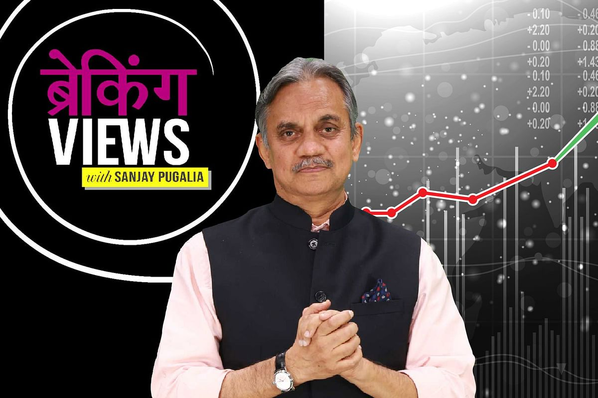Breaking Views: Q2 figures can be seen as a respite but for a country like India, it's insufficient.