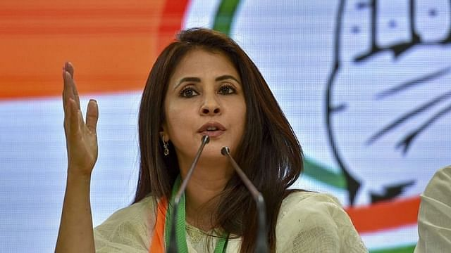 Matondkar had quit the Congress in September 2019, months after she lost on a party ticket for the LS elections.
